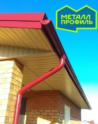vodostok-metall-profil